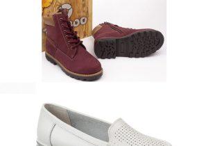 Ортопедическая и анатомическая обувь